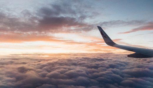 赤ちゃん・子供と乗る飛行機!席のおすすめはどこ?攻略法12と手荷物チェックリスト!