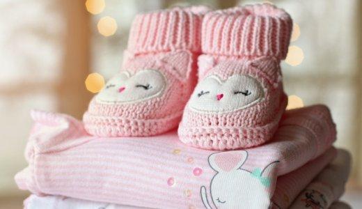 保育園入園準備(0歳児~)はベルメゾンがおすすめ【タオル・食事エプロン・コットベットシーツ・綿毛布】