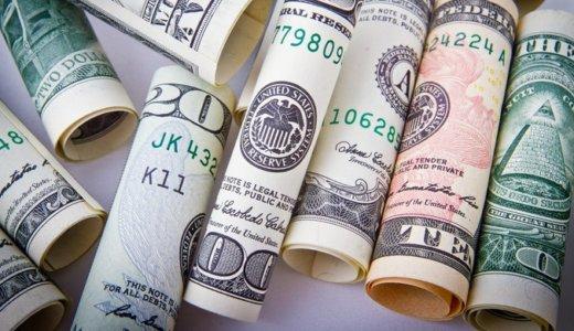 【外貨両替マネーバンク】口コミ・評判は?レートがお得で家にいながら両替できる!【全国送料無料】