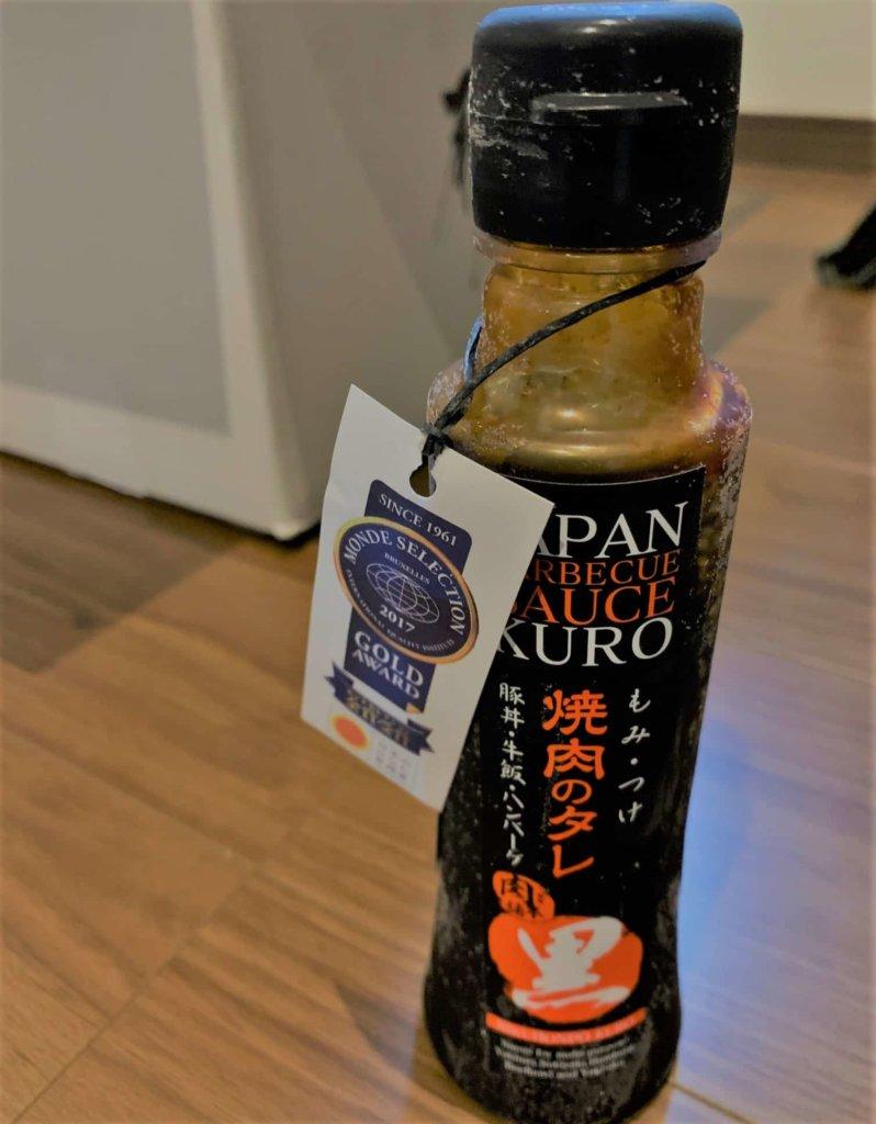 楽天ふるさと納税 宮崎県都城市「お米豚」焼肉のたれ