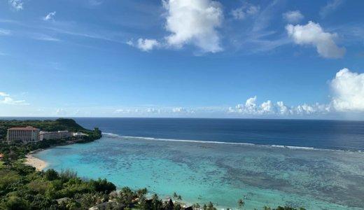 子供との海外旅行デビューはグアムで決まり!7つの理由