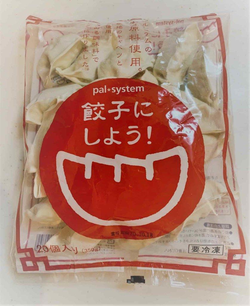 パルシステム 餃子にしよう!