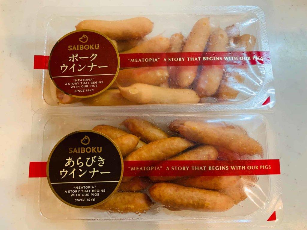 義実家への手土産(菓子折り以外) サイボクハムのウインナー