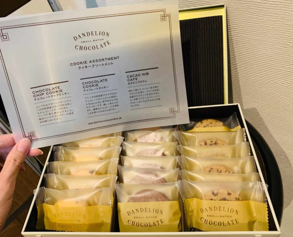ダンデライオン・チョコレート クッキーアソートメント